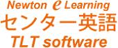 NewtonTLTsoft センター英語ロゴ