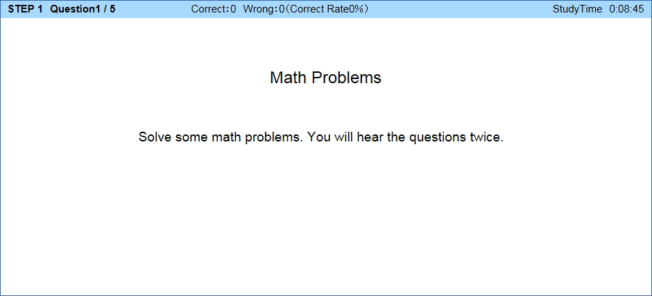 【M-Learning】Solve math problems 問題画面
